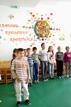Дарение на книжки за детската градина в Чепинци
