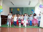 """Довиждане детска градина - 2009-2013 57 ОДЗ """"Детска стряха"""""""