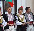 """Читалище """"Отец Паисий"""" на фестивал в Унгария"""