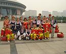 Читалището на квартал Курило на турне в Китай