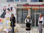 5 - Карнавал на завряните зетьове