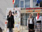 6 - Карнавал на завряните зетьове