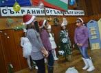 Благотворителен Коледен концерт в 170 СОУ